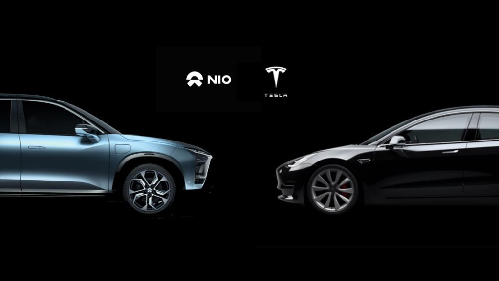 Tesla và NIO